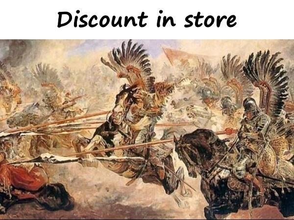 Discount in store