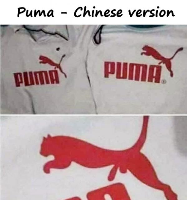 Puma - Chinese version