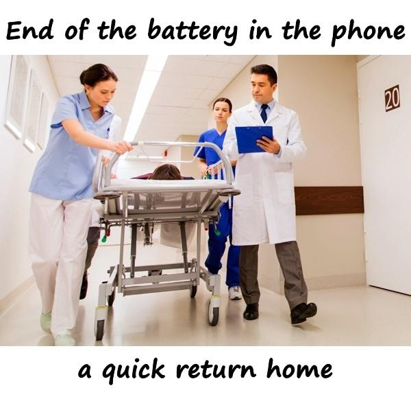 The end of the battery in the phone, a quick return home