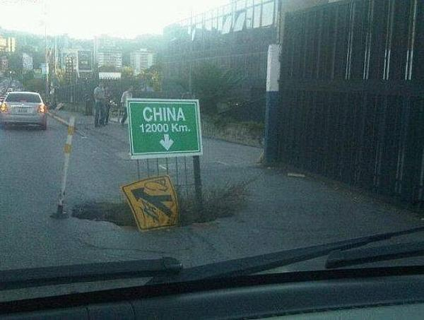 The shortest way to China