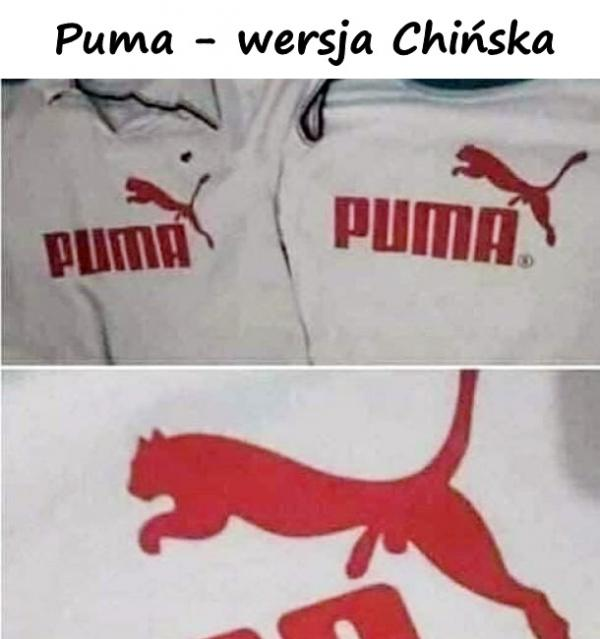 Puma - wersja Chińska