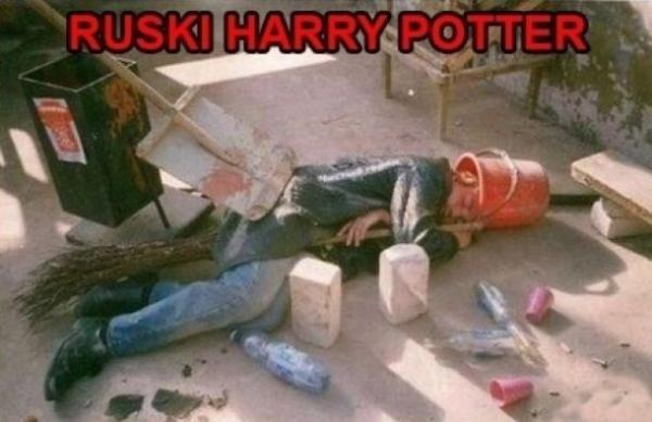 Ruski Harry Potter